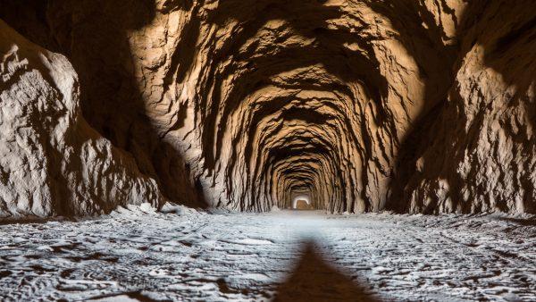 Túnel de Catarpe